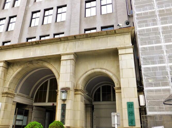【人事速報】財務省