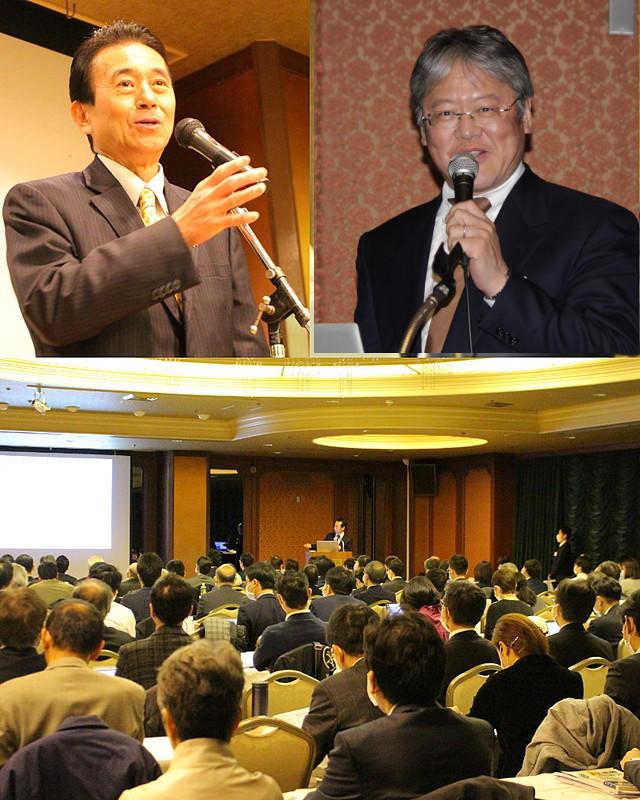 成果:キックオフイベント「浜松ウエルネスフォーラム2020」開催