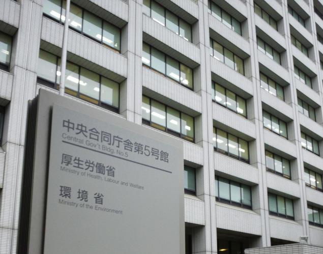 【人事速報】環境省