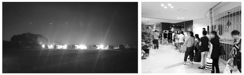 房総半島台風停電時の様子と無料開放されたシャワーに並ぶ周辺の住民。(資料提供:パシフィックパワー(株))