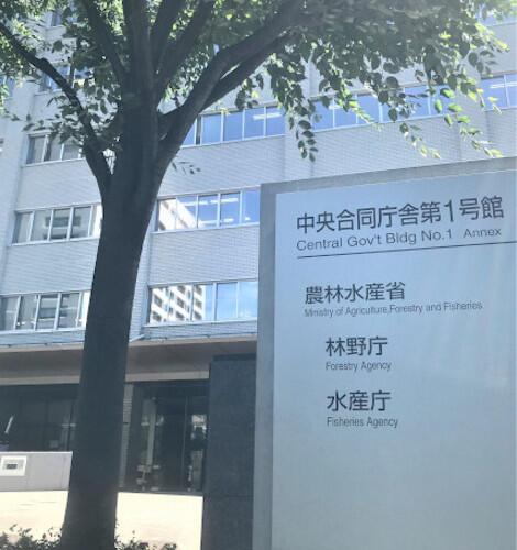 【人事速報】水産庁