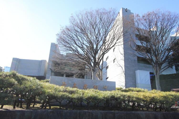【人事速報】最高裁判所