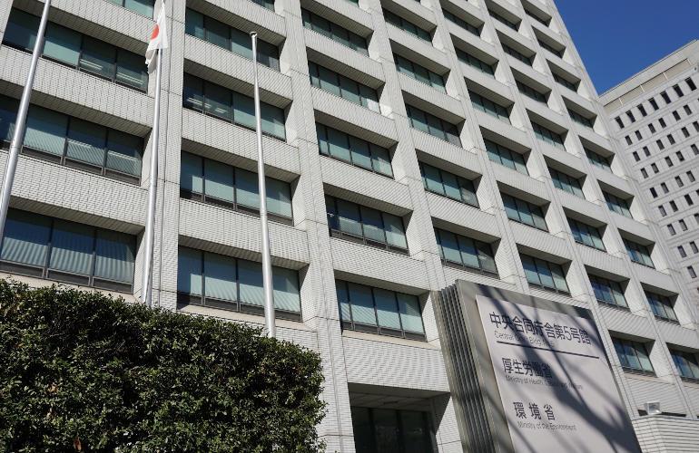 【人事速報】厚生労働省